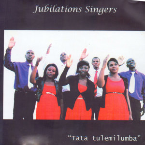 Jubilations Singers 歌手頭像