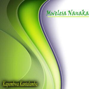 Kapembwa Kantalamba 歌手頭像