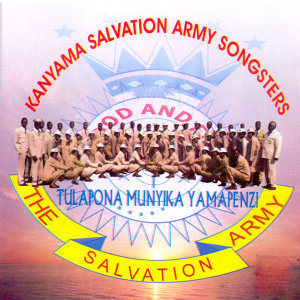 The Salvation Army Kanyama Salvation Army Songsters 歌手頭像