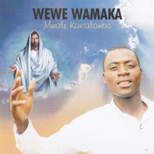 Mwale Kantalamba 歌手頭像