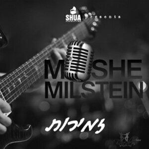 Moshe Milstein 歌手頭像