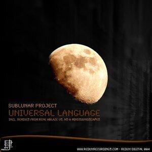 Sublunar Project 歌手頭像