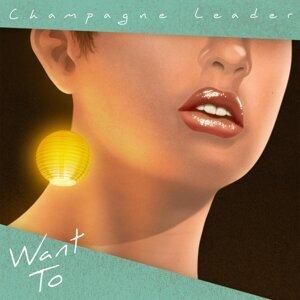Champagne Leader 歌手頭像