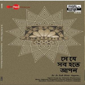 Soumitra Chatterjee, Paulomi Bose, Debashis Bhattacharya 歌手頭像