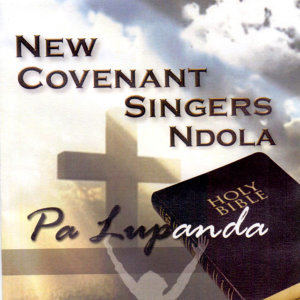 New Covenant Singers Ndola 歌手頭像