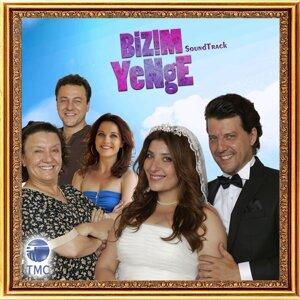 Cem Özkan, Göktuğ Şenkal, Ramiz 歌手頭像