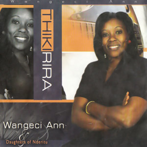 Wangeci Ann & Daugters Of Nderitu 歌手頭像