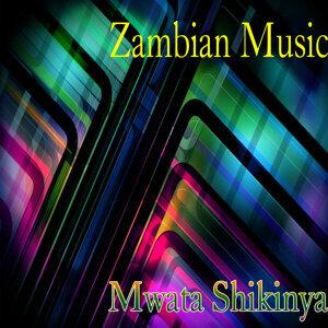 Mwata Shikinya 歌手頭像