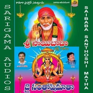 Ramu, Swarna, Garjana 歌手頭像