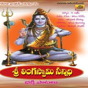 A. Devayya, Ramesh 歌手頭像