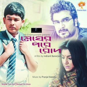 Pranjal Bakshi 歌手頭像
