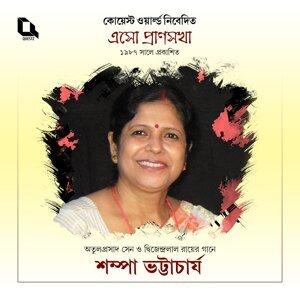 Sampa Bhattacharya 歌手頭像