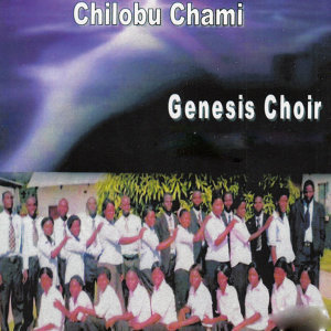 Genesis Choir 歌手頭像