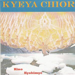 Kyeya Choir 歌手頭像