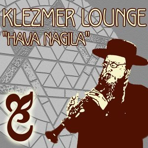 The Klezmer Lounge Band 歌手頭像