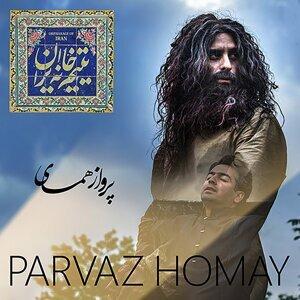 Parvaz Homay 歌手頭像