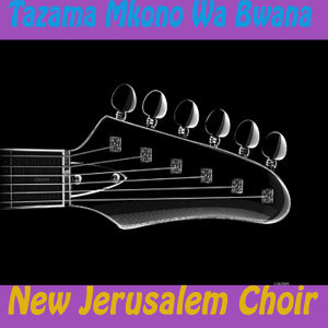 New Jerusalem Choir 歌手頭像