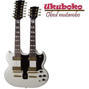 Obed Mutambo 歌手頭像