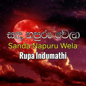 Rupa Indumathi, Priyantha Rathnayaka 歌手頭像