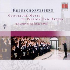 Roderich Kreile & Kreuzchor of Dresden 歌手頭像