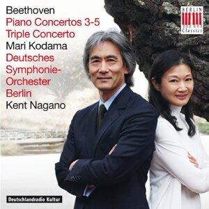 Deutsches Symphonieorchester Berlin, Mari Kodama & Kent Nagano 歌手頭像
