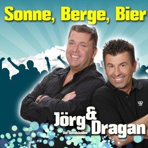 Die Autohändler (Jörg & Dragan) 歌手頭像