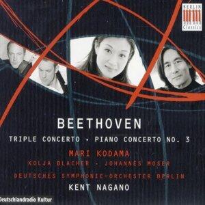 Kent Nagano, Deutsches Sinfonie-Orchester Berlin & Mari Kodama 歌手頭像