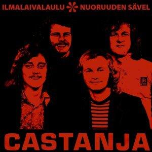Castanja 歌手頭像