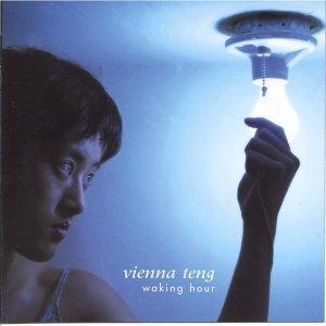 Vienna Teng (史逸欣)