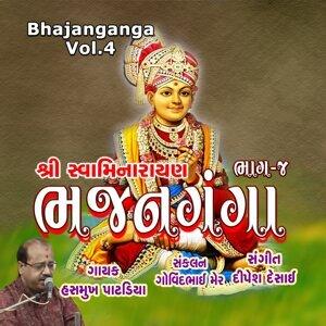 Hasmukh Patdiya 歌手頭像