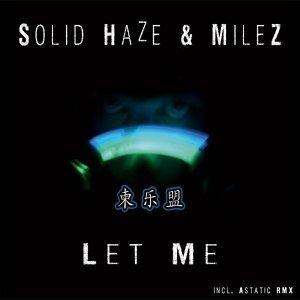 Solid Haze & MileZ 歌手頭像
