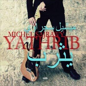 Michel Sajrawy 歌手頭像