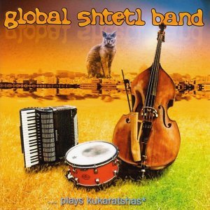 global shtetl band 歌手頭像