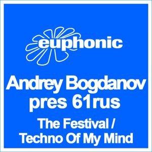 Andrey Bogdanov pres 61RUS 歌手頭像