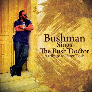 Bushman 歌手頭像