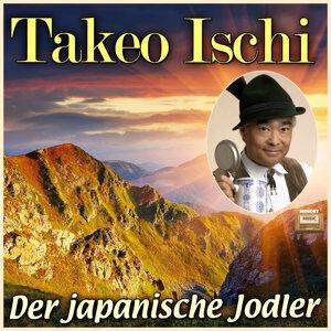 Takeo Ischi 歌手頭像
