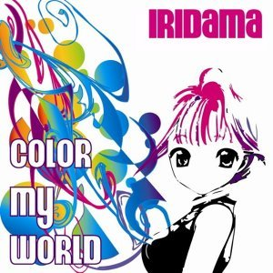 IRIDAMA 歌手頭像