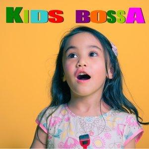 Bossa Kids (芭莎寶貝) 歌手頭像