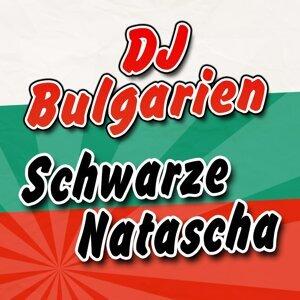 DJ Bulgarien 歌手頭像
