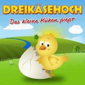 Dreikäsehoch 歌手頭像