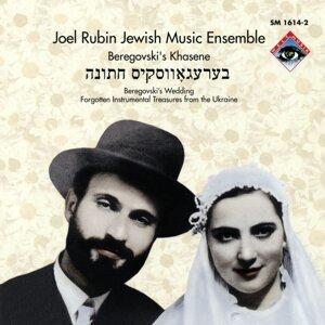 Joel Rubin Jewish Music Ensemble 歌手頭像