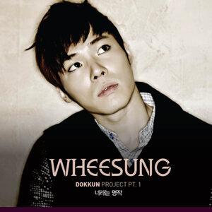 輝星 (Wheesung) 歌手頭像