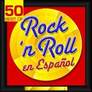 Los Locos del Rock'n Roll 歌手頭像