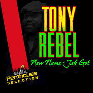 Tony Rebel
