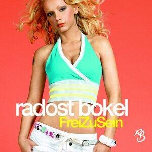 Radost Bokel 歌手頭像