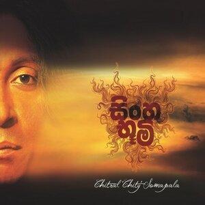 Chitral 'Chity' Somapala 歌手頭像