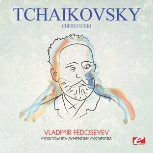 Moscow RTV Symphony Orchestra, Vladimir Fedoseyev 歌手頭像