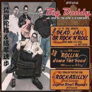Big Daddy & Rockin Combo 歌手頭像