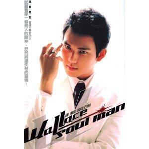 鍾漢良 (Wallace Chung) 歌手頭像