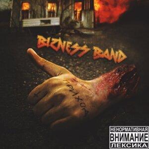 Bizness Band 歌手頭像